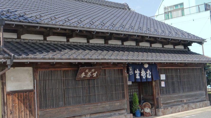 蕎麦屋「柏屋」。木下街道沿いで150年続く味わい深い老舗蕎麦店 -木下⑷