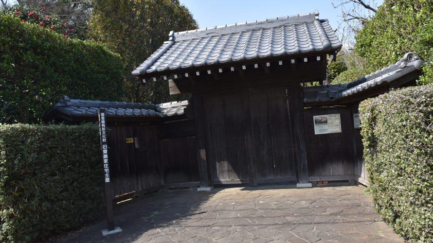 東松戸駅。国登録有形文化財に登録された「旧斎藤邸」を見学に行くが…