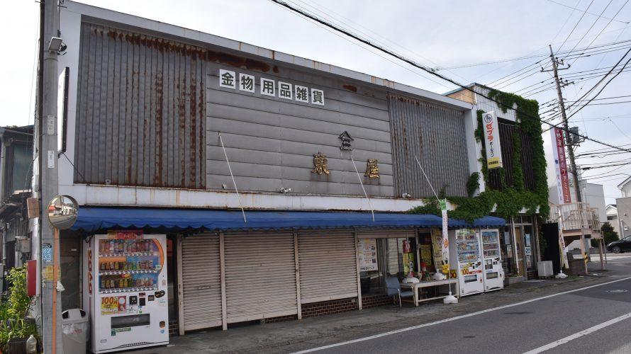 """東武野田線「六実駅」。かつて""""市場""""が存在した、昔ながらの商店街"""