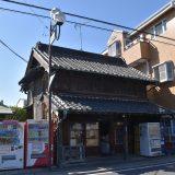 行徳街道「澤木酒店(澤木勘七)」。老舗酒店で心温まる時間を -行徳⑸