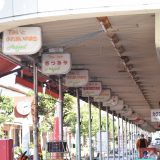 アイアイモールショッピングセンター(中志津中央商店街)がレトロ商店街の聖地! -志津⑵