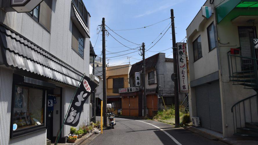 くぬぎ山駅東口の商店街。昭和の面影を探して飲み屋街へ