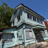 「旧椎名村役場」昭和初期建造、千葉市緑区役所椎名連絡所の建物が見たくて