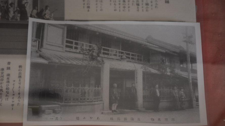"""茨城「潮来遊廓」かつて""""三大遊廓""""として賑わった遊廓跡を訪ねて -潮来⑴"""