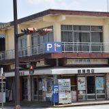 茨城「鹿島神宮参道商店街」鹿島神宮の門前、旅館や喫茶店 -鹿島⑴