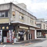 松戸「南部市場・京葉流通センター」まるでスラム街?な雰囲気漂う外観