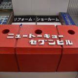 松戸駅前「ニュートーキョーセブンビル」。昭和レトロなビルがすき