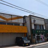 鹿島神宮近く「中央商店街」。戦前から鹿島市の中心街だった -鹿島⑶