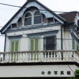 京成「大神宮下駅」。船橋大神宮の歴史とレトロな「今井写真館」の建物