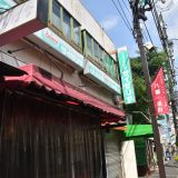 本八幡「八幡一番街」終戦後発達した歴史ある商店街。再開発前に