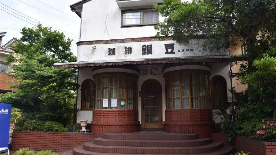 喫茶店「銀豆」が気になる。八幡の藪知らず~八幡神社周辺