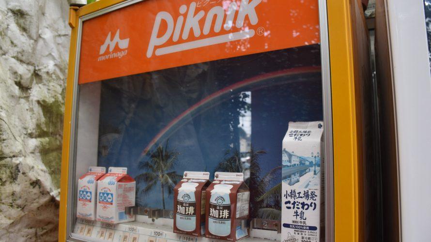 市川「曽谷山王商店会」。レトロな自動販売機、市内でも賑わいがあった商店街
