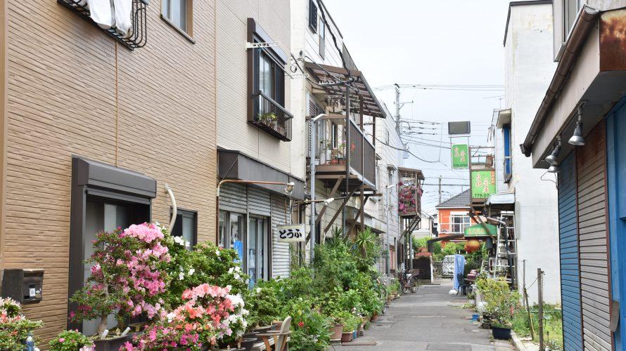 船橋「高根アーケード商店街」。新京成高根木戸駅近くの元アーケード屋根を探して