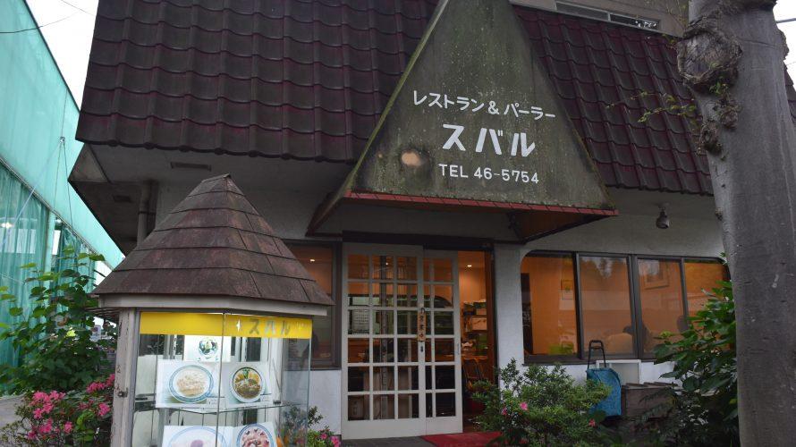 北小金「スバル」。駅近くのレトロなレストラン&パーラ― -北小金⑺