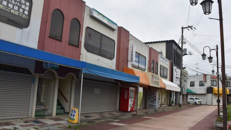船橋「小室ラッキー商店街」。北総線小室駅前の商店街の現在の姿