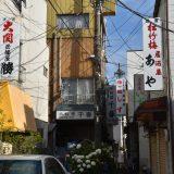 蘇我駅西口「今井町商店街」&取り残された飲み屋街野一角 -蘇我⑴