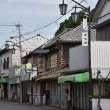 成田線「滑河駅」。駅前の商店街が渋い!老舗「大橋屋食堂」も気になる